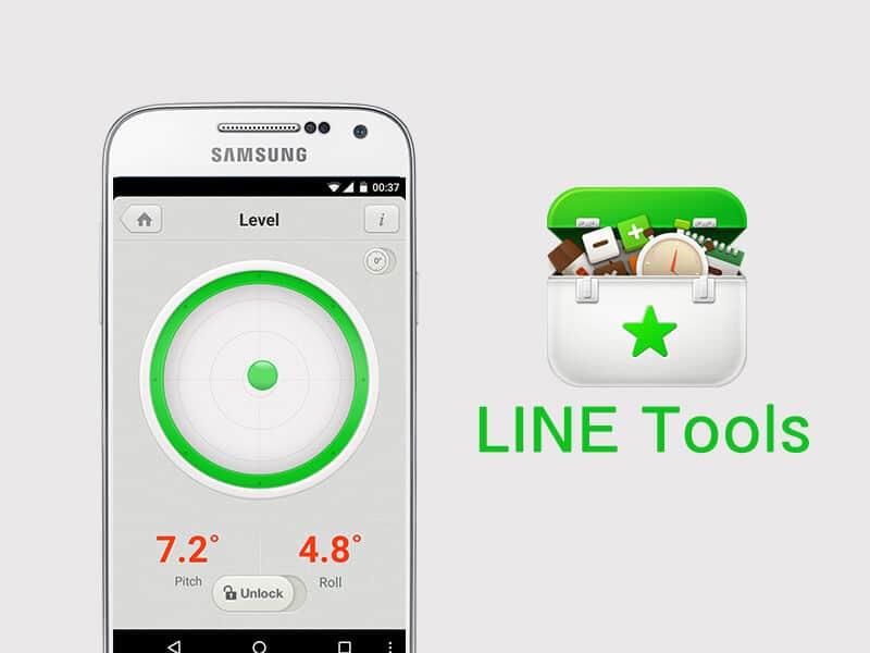 LINE Tools แอพรวมเครื่องมือสารพัดประโยชน์