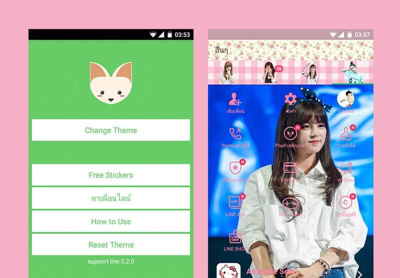 เปลี่ยนธีม LINE ได้ฟรีๆ กว่า 200 แบบ สำหรับ Android