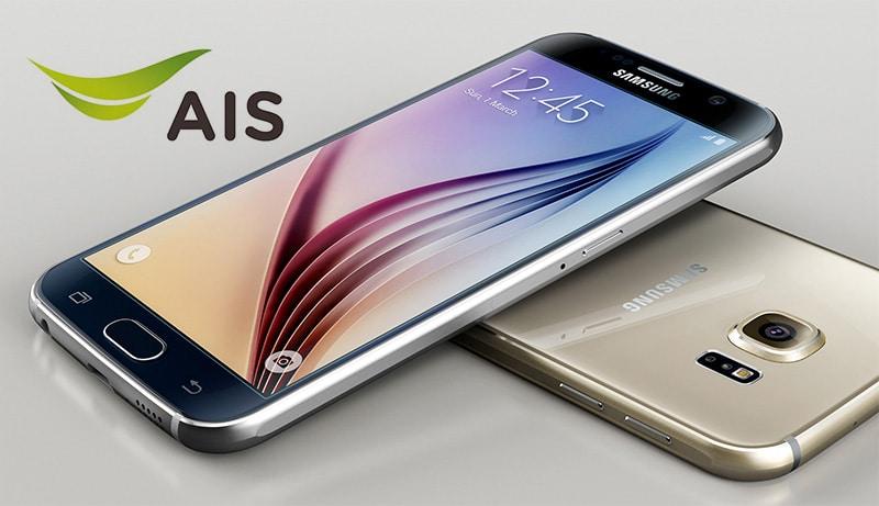 ด่วน Samsung Galaxy S6 ลดราคาเหลือ ฿20,900 สำหรับลูกค้า AIS