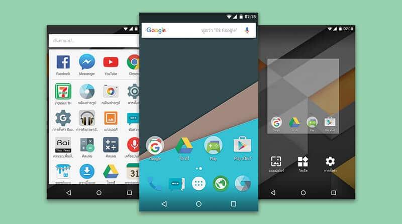 รีวิว Google Now Launcher ธีมมือถือ Android สุดลื่น เรียบง่าย