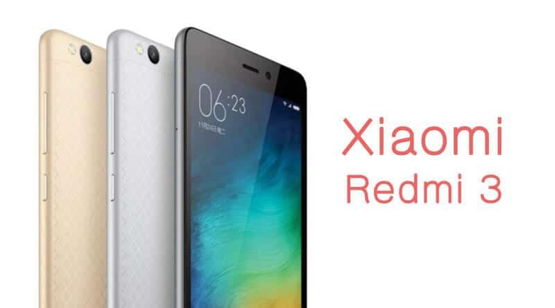 สเปค Xiaomi Redmi 3 สมาร์ทโฟนบอดี้โลหะ สเปคดี ราคา 3,900 บาท