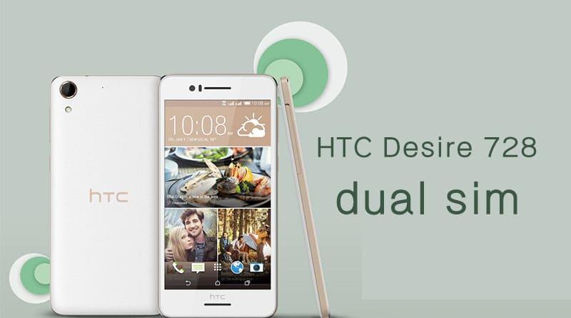 สเปค HTC Desire 728 Dual Sim สมาร์ทโฟนระบบเสียงดี ในราคา 7,590 บาท