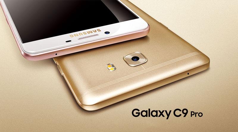 สเปค Samsung Galaxy C9 Pro มือถือจอ 6 นิ้ว แรม 6 GB ราคาราว 16,690 บาท