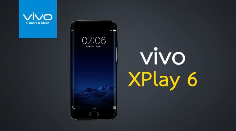 สเปค vivo XPlay 6 มือถือจอโค้ง แรม 6GB กล้องหลังคู่ ราคาราว 23,900 บาท