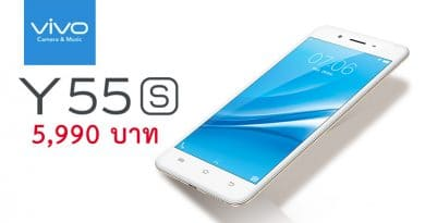 สเปค vivo Y55s มือถือกล้อง 13 ล้าน ใช้แอพได้ 2 หน้าจอ ราคา 5,990 บาท