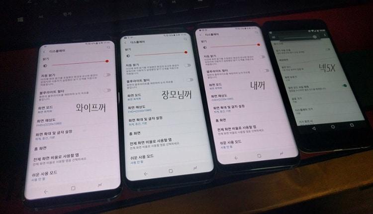 ปัญหาแรก Samsung Galaxy S8 หน้าจออมสีแดง
