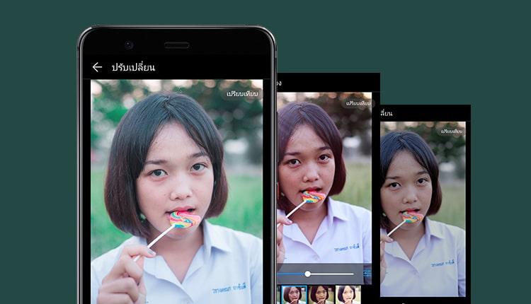 วิธีแต่งรูปบนมือถือ Huawei ง่ายๆ ไม่ต้องใช้แอพ